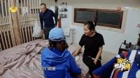 杨紫梦见男朋友秦俊杰出轨同剧组女演员, 给这脑洞跪了!