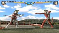 超人泰罗VS艾斯奥特曼 格斗进化3