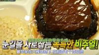 韩国明星吃世界金奖中国美食, 称看到很油腻, 吃后赞不绝口