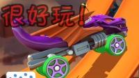 风火轮赛车#34: 每日任务 很好玩★汽车玩具总动员游戏