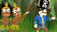 铁钩船长逃离土著人魔爪! 海盗船长大逃亡 解谜游戏 益智游戏 搞笑游戏 恶搞游戏