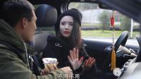 四川方言: 美女练车天天被教练骂, 老公给他想出一妙招, 摆平教练