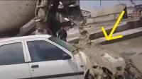 整罐水泥倒下去, 这车还跟新的一样, 这是魔术还是高科技?