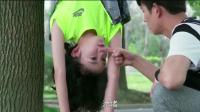 马可被陈瑶抓胸, 以后问: 是不是比你大, 陈瑶反应真不是女孩子有的!