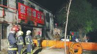 北京西红门火灾遇难者身份确认