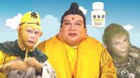 孙悟空被压五行山方才后悔, 佛祖这番话太对了