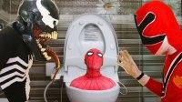 超级英雄 与 厕所 Superheroes War Spidey Toilet
