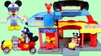 米老鼠玩具视频