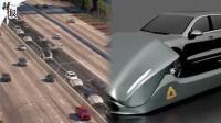 """美国""""超级高铁""""时速可达350公里?"""