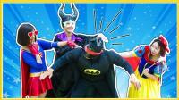 蜘蛛侠跟公主们一起玩捉迷藏 坏蛋牛魔王看到变身欺负公主 小怜玩具 熊熊乐园 扮家家