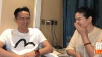 马来西亚潮男留学生是个中医 想来中国发展 却被华人妈妈直戳痛处
