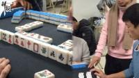 学生在教室打麻将 学校竟然还支持