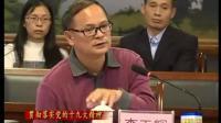 上林新闻(2017年11月20日)