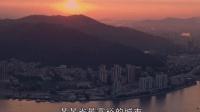 中国最富裕的城市, 玛莎拉蒂满大街, 保时捷遍地跑, 人口才60万!