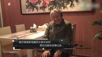 头条:演员黄素影驾鹤西去享年99岁 演员吕丽萍发博纪念