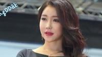 171117 2017 G-Star 韩国美女车模 模特 민채윤(闵蔡允(闵彩允)