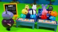 012亲子游戏 小猪佩奇PK托马斯和他的朋友们 猪猪侠托马斯玩具游戏