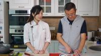 康宁家宴上海站: 星厨来敲门幸福进我家