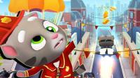 汤姆猫跑酷【364】消防员升级飞机
