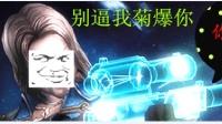 CSOL叶落解说灭却星光实战玩玩, 除了酷炫真的没用吗?