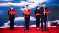 朗诵《我们》-北京红缨幼儿园连锁11周年庆典晚会节目