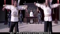 """电影、电视剧中酷刑""""凌迟处死""""揭秘!"""