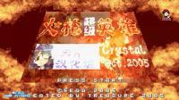 【MsTer贝】GBA 超级火枪英雄 一命通关 GAMEBOY系列第2期