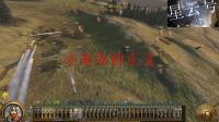 (星云)战锤2全面战争-凡人帝国传奇难度战役15小本本的正义