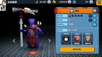 乐高探索和收集第122期: 幻影忍者邪蛇★积木玩具游戏