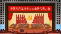 枫岚动漫系列《梅州世界客属青年创新创业中心》