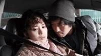 韩国虐恋催泪大片《世界上最美丽的离别》, 既已相遇, 为何要离去