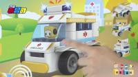 第20集 可可遥控救护车