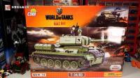 花300元从海外买来一套不是乐高的积木: COBI积木坦克世界T34搭建