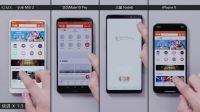 「速度测试」iPhone X/华为Mate 10 Pro/小米MIX2/三星Note8 谁是2017最快的四大旗舰?