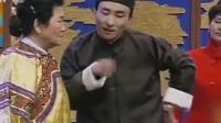 赵丽蓉巩汉林金珠演绎小品《打工奇遇》爆笑全场