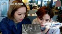 韩国人看中国电视MV反应如何? 原来韩国与中国人反应差距这么大!