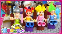 迪士尼公主们一起结伴去理发店做新的新发型 公主们的新发型被雨打湿了 小怜玩具