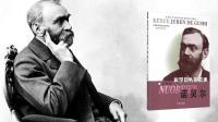【天才简史】他是享誉世界的科学家, 从一无所有到世界富豪, 他的一生颇具传奇色彩!