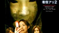老烟斗看电影: 几分钟看完童年阴影系列恐怖片《鬼来电》, 可怕的怨灵复仇!