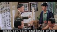邓光荣秦祥林同学, 香港第一恶人, 亚视曾出100万把他挖走