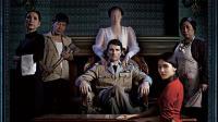 越南恐怖片《侍女》, 一个被诅咒的庄园。