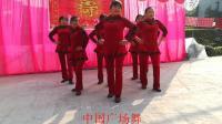 《中国广场舞》真静乡中老年舞蹈队表演