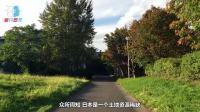 为什么日本学生宿舍只住1人,而中国要塞8个人?