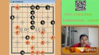 特级大师汪洋讲解 第五届全国象棋大棋圣战 黄竹风先负陶汉明