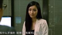 文咏珊遭猥琐上司偷拍, 李治廷仗义出手护花