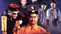 电影最TOP 80: 盘点最经典的香港僵尸电影