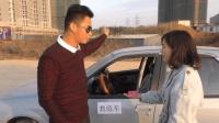黄陂方言爆笑短剧第6集《苕女伢学车气晕教练》