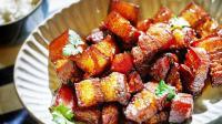 红烧肉的美味做法 肥而不腻入口即化 上桌就会被抢光