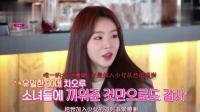 韩国综艺比美食, 中国姑娘说我们把鸡肉当零食吃, 韩国听的一脸羡慕!