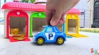 【真实世界泰路巴士】泰路巴士和警车珀利保龄球游戏学习ABC和颜色